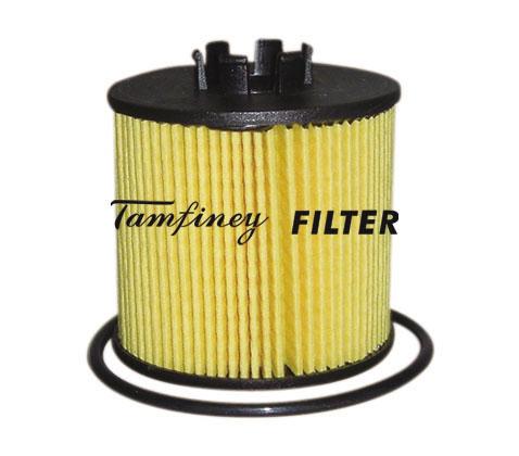 Купить Фильтр масляный на Фольксваген Пассат В6  в магазине «Скорпио»