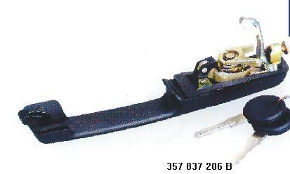 Купить Ручка передняя R на Фольксваген Пассат  в магазине «Скорпио»